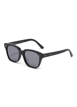 Main View - Click To Enlarge - CELINE - Acetate square sunglasses