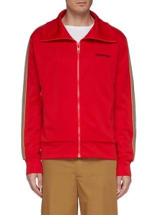 Main View - Click To Enlarge - Burberry - Logo embroidered stripe sleeve track jacket