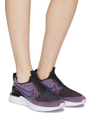 1641ee6eff182 'Epic Phantom React' Flyknit slip-on sneakers