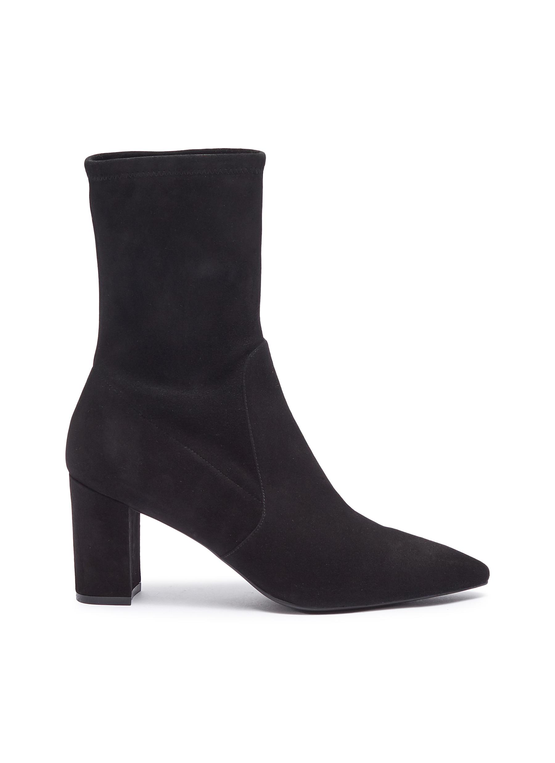 Landry stretch suede panelled ankle boots by Stuart Weitzman