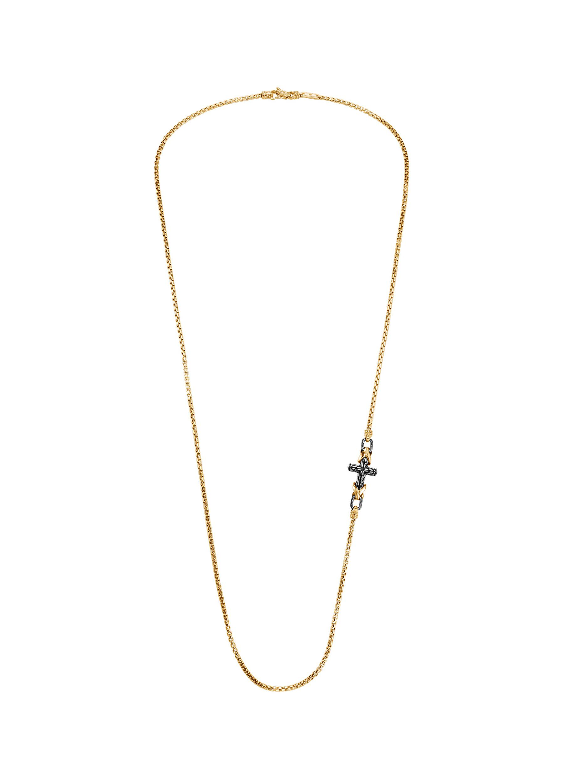 291bc7cb84567f JOHN HARDY. 'Asli Classic Chain' rhodium silver 18k yellow gold necklace
