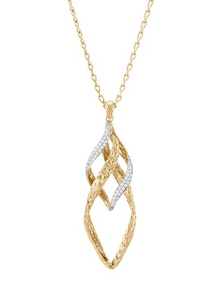 Main View - Click To Enlarge - JOHN HARDY - 'Classic Chain' diamond 18k yellow gold wave pendant necklace