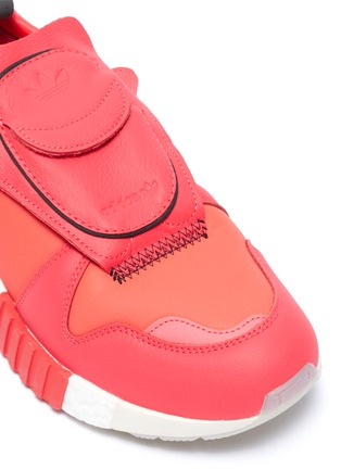 Detail View - Click To Enlarge - ADIDAS - 'Futurepacer' reflective panelled boost™ leather sneakers
