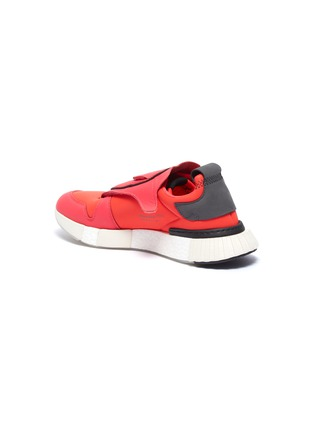 - ADIDAS - 'Futurepacer' reflective panelled boost™ leather sneakers