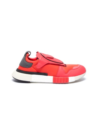 Main View - Click To Enlarge - ADIDAS - 'Futurepacer' reflective panelled boost™ leather sneakers