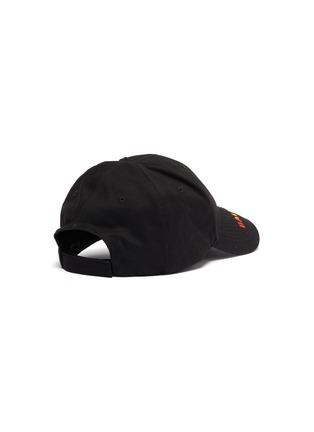 Figure View - Click To Enlarge - Balenciaga - Logo embroidered baseball cap