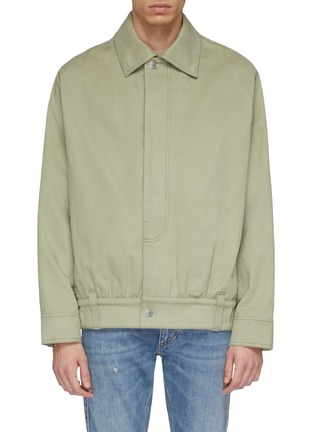 Main View - Click To Enlarge - Acne Studios - Twill shirt jacket