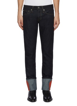 Main View - Click To Enlarge - HELMUT LANG - 'Masc Josephine' abstract print cuff jeans