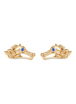 Main View - Click To Enlarge - JOHN HARDY - 'Legends Naga' sapphire 18k yellow gold stud earrings
