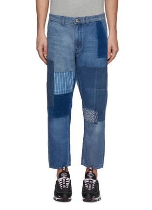 Main View - Click To Enlarge - FDMTL - Boro patchwork jeans