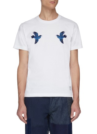 Main View - Click To Enlarge - FDMTL - Cuckoo bird embroidered T-shirt