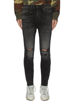 Main View - Click To Enlarge - R13 - Ripped drop crotch skinny jeans