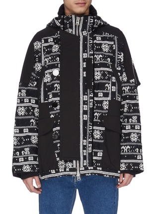 Main View - Click To Enlarge - SACAI - Detachable hood floral cross stitched patchwork jacket