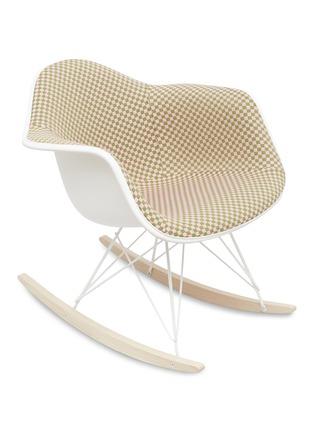 - HERMAN MILLER - Eames moulded rocking armchair