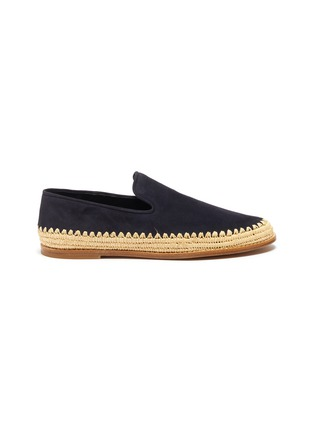 Main View - Click To Enlarge - VINCE - 'Jalen' suede espadrille slip-ons