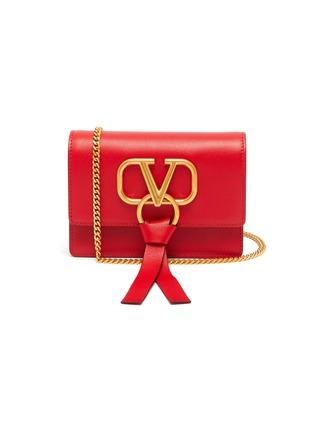 Main View - Click To Enlarge - VALENTINO - Valentino Garavani 'VRing' tassel leather chain clutch