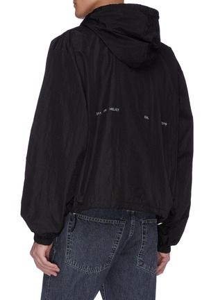 Back View - Click To Enlarge - HELIOT EMIL - Convertible bag half zip hooded anorak