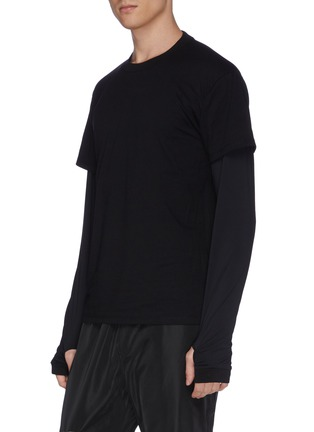Detail View - Click To Enlarge - HELIOT EMIL - Contrast panelled sleeveless top