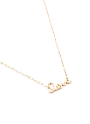 Detail View - Click To Enlarge - SYDNEY EVAN - 'Love' small 14k yellow gold pendant necklace