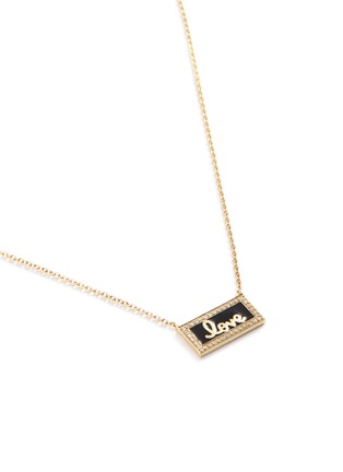 Detail View - Click To Enlarge - SYDNEY EVAN - 'Love' diamond 14k yellow gold enamel pendant necklace