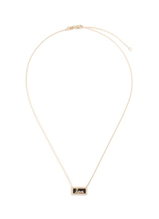 Main View - Click To Enlarge - SYDNEY EVAN - 'Love' diamond 14k yellow gold enamel pendant necklace