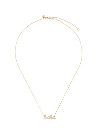 Main View - Click To Enlarge - SYDNEY EVAN - 'Babe' small diamond 14k yellow gold necklace