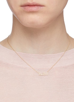 Figure View - Click To Enlarge - SYDNEY EVAN - 'Babe' small diamond 14k yellow gold necklace