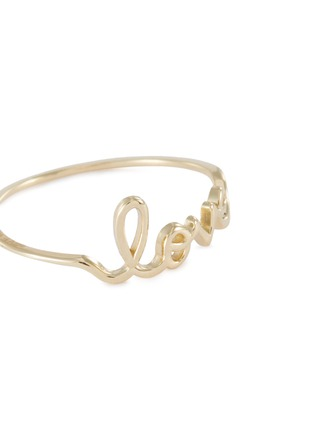 Detail View - Click To Enlarge - SYDNEY EVAN - 'Love' small 14k yellow gold ring – size 5