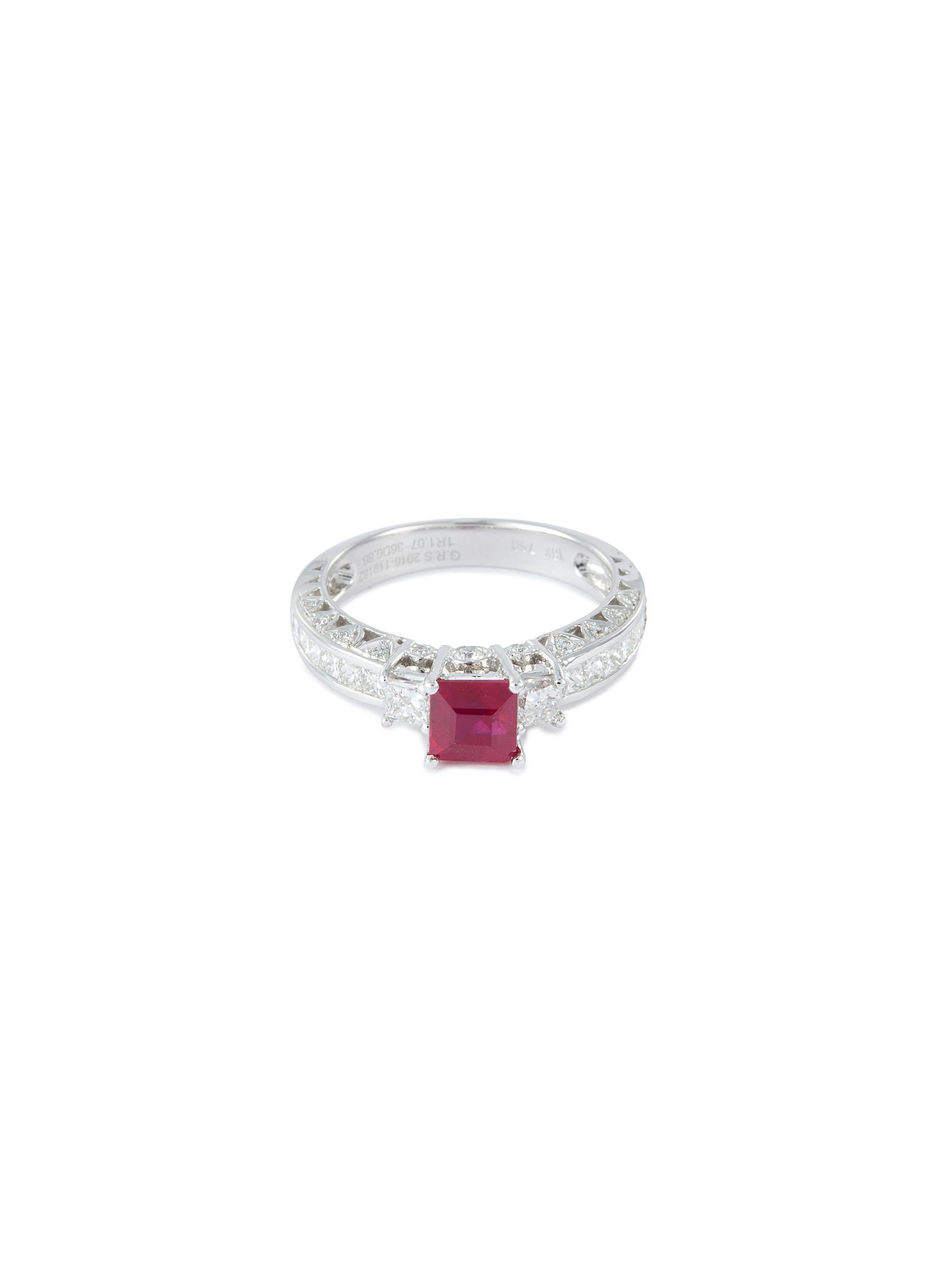Diamond ruby 18k white gold ring
