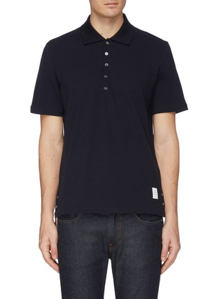 Main View - Click To Enlarge - THOM BROWNE - Stripe back polo shirt