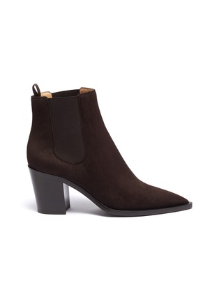 Main View - Click To Enlarge - GIANVITO ROSSI - Suede Chelsea boots