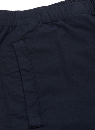 - Theory - 'Nevins' drawstring twill shorts