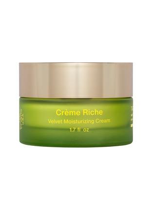 Main View - Click To Enlarge - TATA HARPER - Crème Riche 50ml