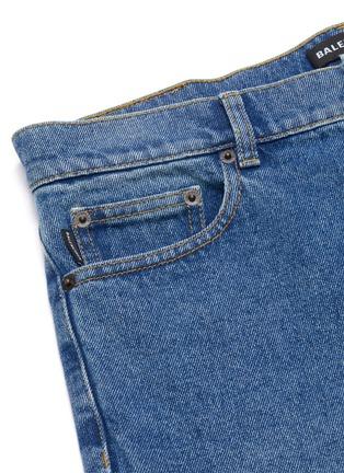 - BALENCIAGA - Skinny jeans