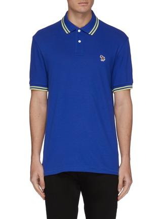 Main View - Click To Enlarge - PS PAUL SMITH - Zebra appliqué stripe border polo shirt