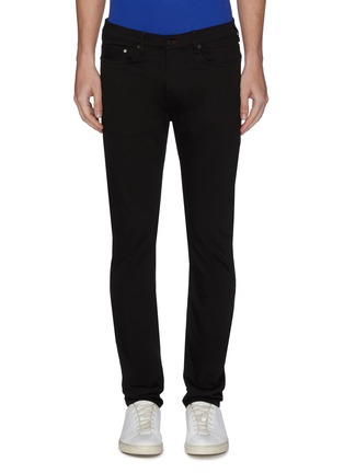 Main View - Click To Enlarge - PS PAUL SMITH - Slim fit jeans