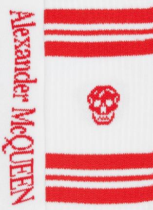 Detail View - Click To Enlarge - ALEXANDER MCQUEEN - Skull print stripe sport socks