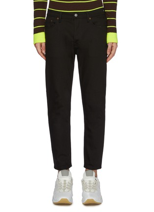 Main View - Click To Enlarge - ACNE STUDIOS - Washed cropped jeans