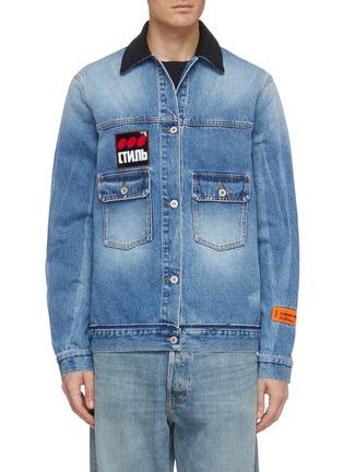 9f725a9a212 HERON PRESTON. Cyrillic letter dot appliqué denim jacket