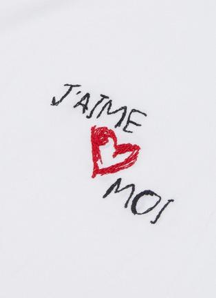 - CURRENT/ELLIOTT - 'The Jack Rose' slogan embroidered T-shirt
