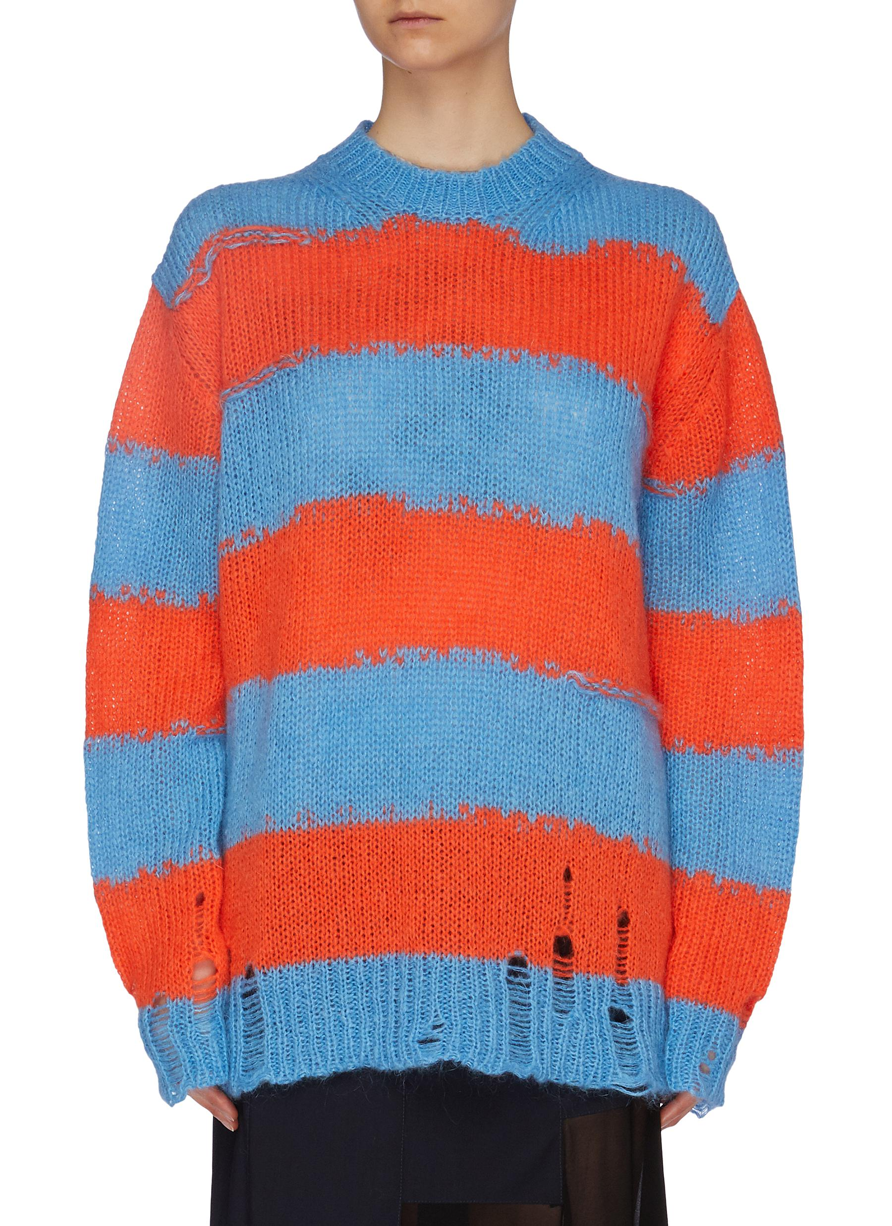 Distressed stripe oversized sweater by Acne Studios