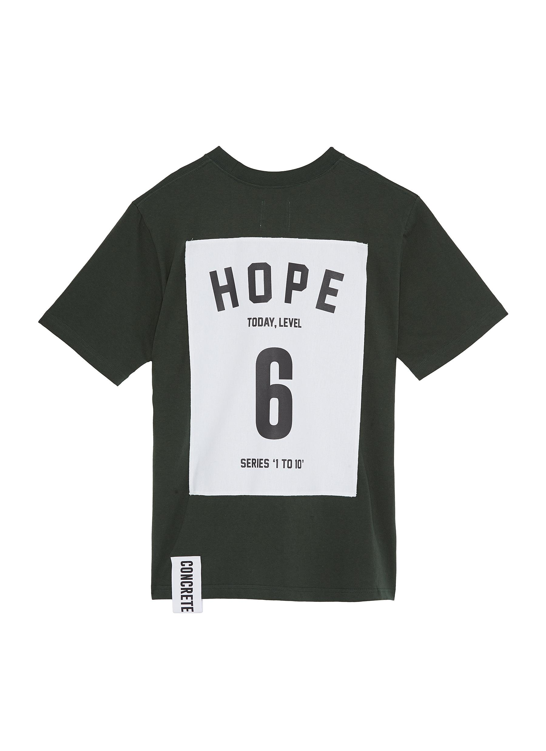 Series 1 to 10 oversized unisex T-shirt – 6 Hope by Studio Concrete