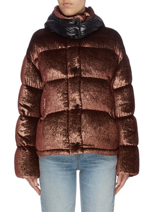 Main View - Click To Enlarge - MONCLER - 'Caille' detachable hood down puffer jacket