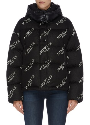 Main View - Click To Enlarge - MONCLER - 'Caille' logo print down puffer jacket
