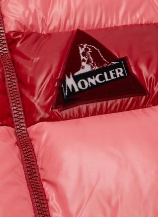 - MONCLER - ''Gary' detachable hood colourblock down puffer jacket