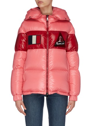 Main View - Click To Enlarge - MONCLER - ''Gary' detachable hood colourblock down puffer jacket