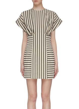 Main View - Click To Enlarge - C/MEO COLLECTIVE - 'High As Hope' stripe panelled dress