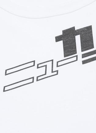 - KOLOR - 'New Kolor' Japanese slogan print T-shirt