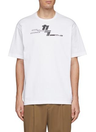 Main View - Click To Enlarge - KOLOR - 'New Kolor' Japanese slogan print T-shirt
