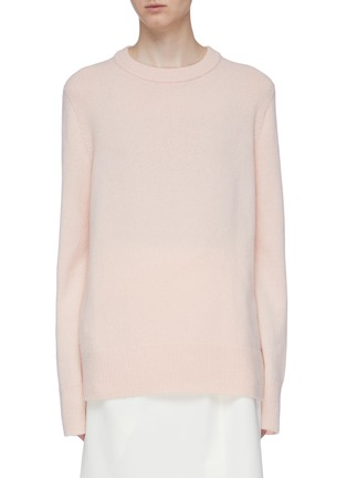 Main View - Click To Enlarge - THE ROW - 'Sibina' wool-cashmere sweater
